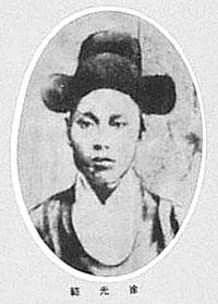 明治開化期の日本と朝鮮(17)